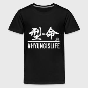 #hyungislife Kanji - Kids' Premium T-Shirt