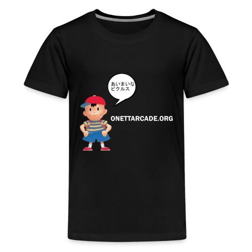 Fuzzy Pickles! - Kids' Premium T-Shirt