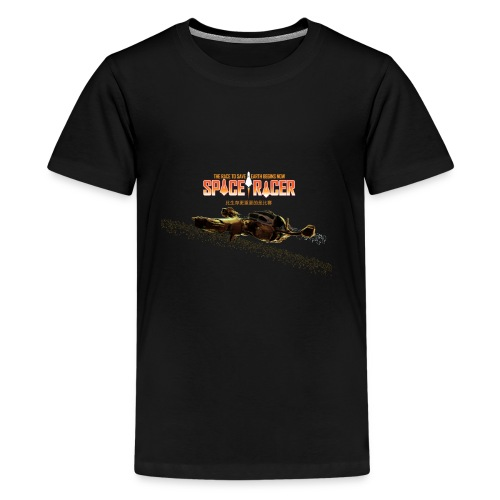 SR_Freerunner_space - Kids' Premium T-Shirt