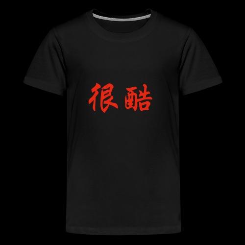 Cool - Kids' Premium T-Shirt