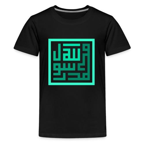 Shahada Arabic Calligraphy - Square Kufi - Kids' Premium T-Shirt
