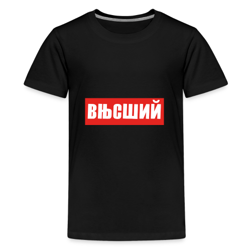 Cyrilic Supreme Look-Alike - Kids' Premium T-Shirt