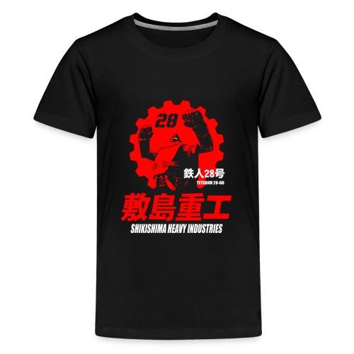 SHIKISHIMA HEAVY INDUSTRIES TETSUJIN 28-GO - Kids' Premium T-Shirt