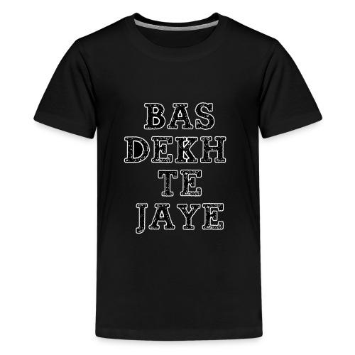 1518295873709 - Kids' Premium T-Shirt