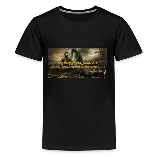 T-SHIRT WITH QUOTE - Kids' Premium T-Shirt