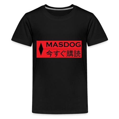 masdog japanese - Kids' Premium T-Shirt