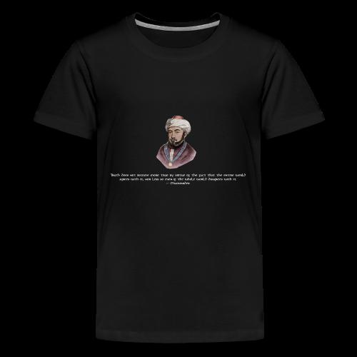 Maimonides shirt T-shirt jewish torah rabbi - Kids' Premium T-Shirt