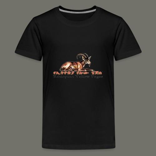 Ethiopian Yellow Pages T-shirt - Kids' Premium T-Shirt