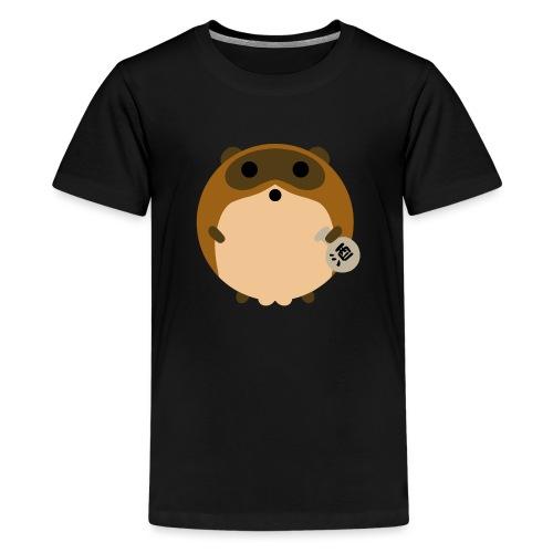 tanuki - Kids' Premium T-Shirt
