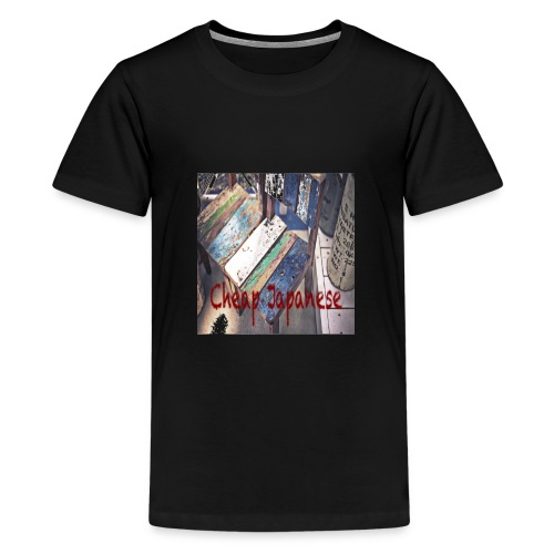 D57065E2 A5C6 445F 965E 299DE8406531 - Kids' Premium T-Shirt