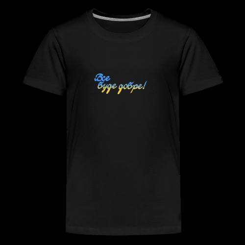 Vse bude dobre! - Kids' Premium T-Shirt