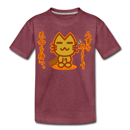 Samurai Cat - Kids' Premium T-Shirt