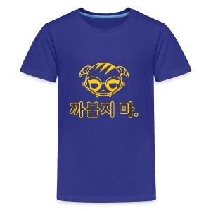 DOKK OS - Kids' Premium T-Shirt