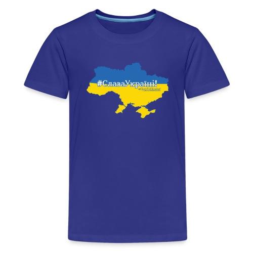 Glory II - Kids' Premium T-Shirt