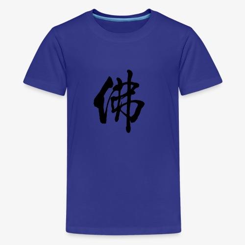 Chinese Characters Buddha - Kids' Premium T-Shirt