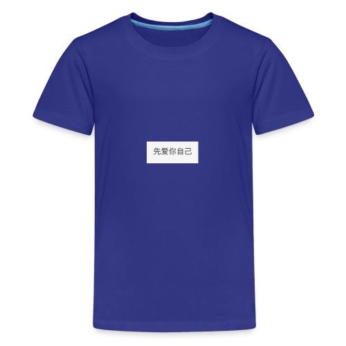 C9438360 0364 4471 995F BD17043A5AF7 - Kids' Premium T-Shirt
