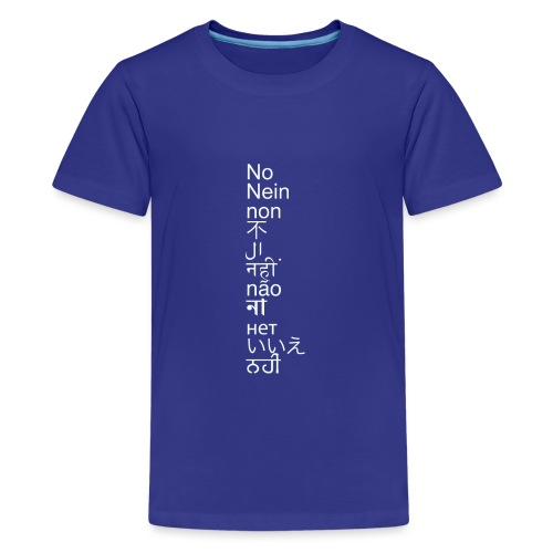 No Means No - Kids' Premium T-Shirt