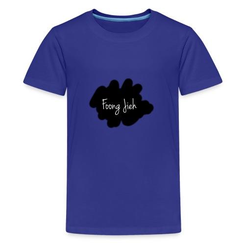 Foong Jieh Merch - Kids' Premium T-Shirt