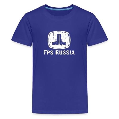 Vintage Russia - Kids' Premium T-Shirt