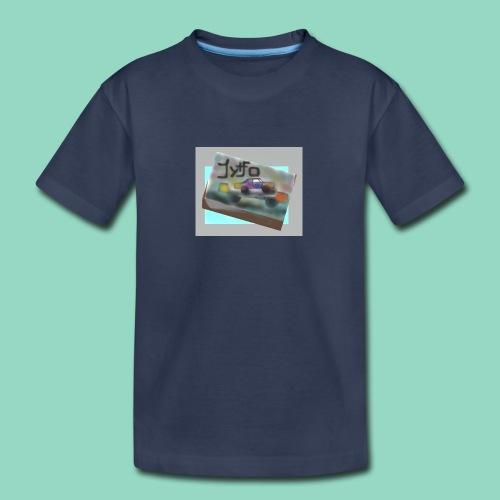 carro - Kids' Premium T-Shirt