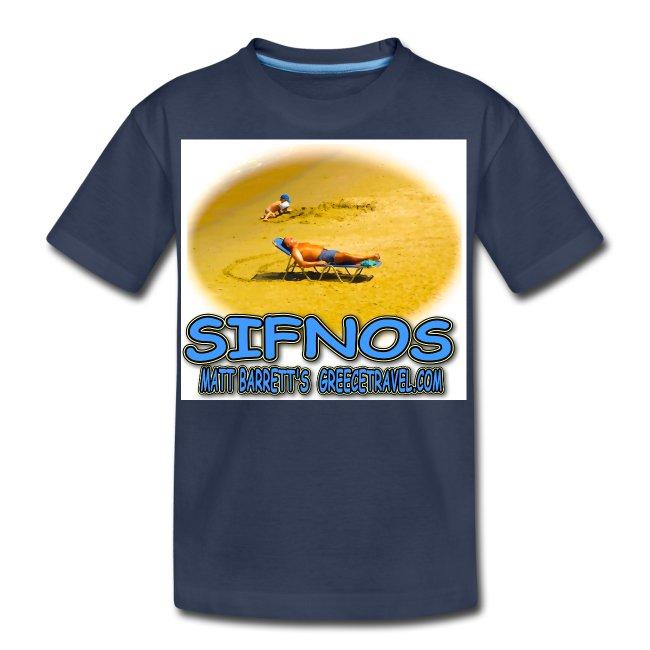 SIFNOS SAND jpg