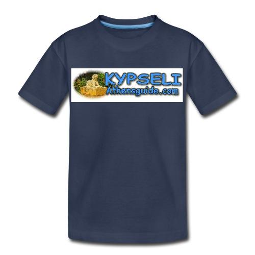 Kypseli dog logo jpg - Kids' Premium T-Shirt