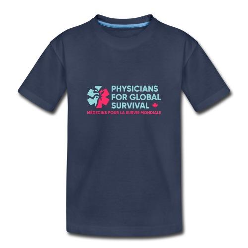 Full colour logo - Kids' Premium T-Shirt