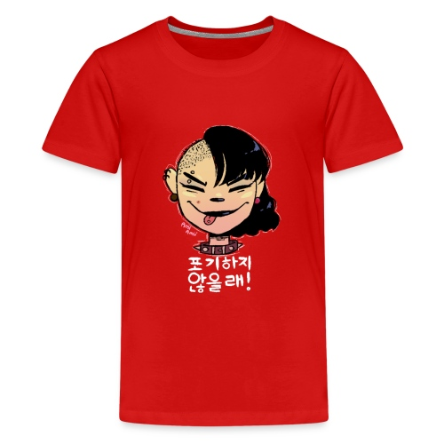 Chi - Kids' Premium T-Shirt