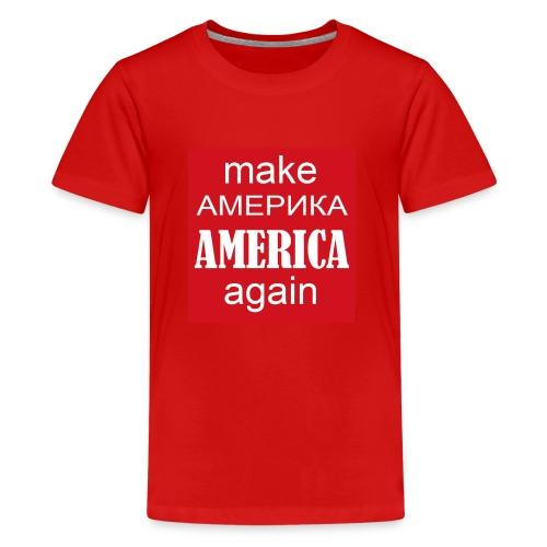 MAAA 1 - Kids' Premium T-Shirt