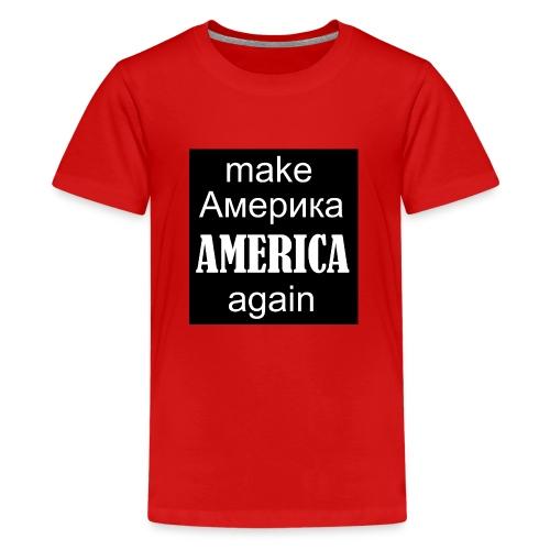 MAAA DG - Kids' Premium T-Shirt