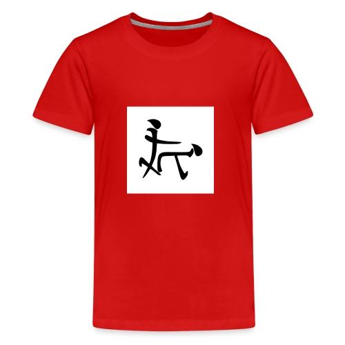 Fucking Chinese - Kids' Premium T-Shirt