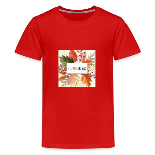 banner 03 - Kids' Premium T-Shirt