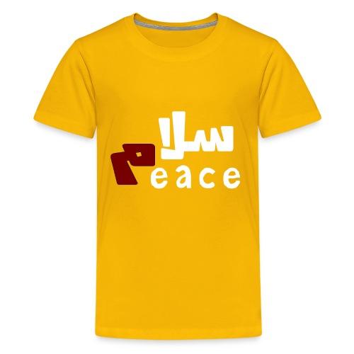 Salam - Kids' Premium T-Shirt