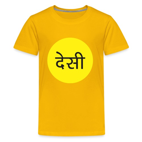 The Average Desi - Kids' Premium T-Shirt