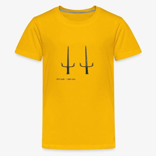 忍者の武器、中程度の強さ - Kids' Premium T-Shirt