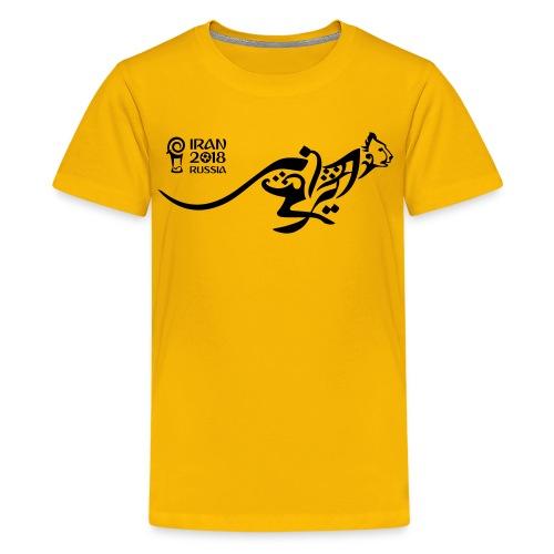 Running Cheetah - Kids' Premium T-Shirt