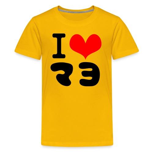 I Love MAYO(J) - Kids' Premium T-Shirt