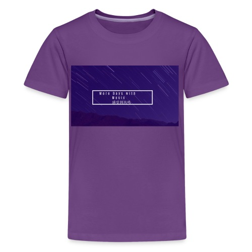 Wallpaper - Kids' Premium T-Shirt
