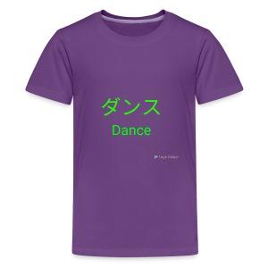 Photo 15168465258 - Kids' Premium T-Shirt