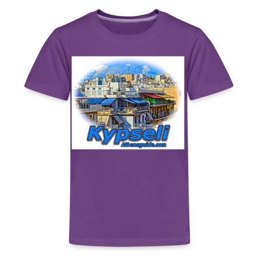 Kypseli apartments jpg - Kids' Premium T-Shirt