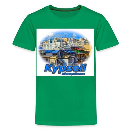 Kypseli apartments jpg - Kids' Premium T-Shirt