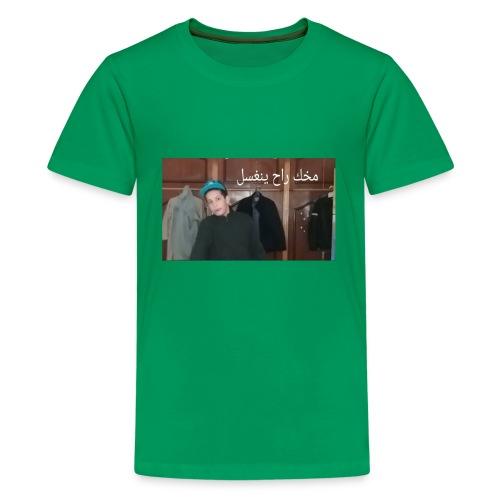 زي الخرا - Kids' Premium T-Shirt