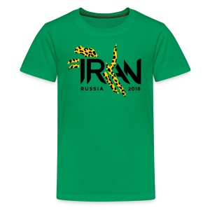 Pouncing Cheetah Iran supporters shirt - Kids' Premium T-Shirt