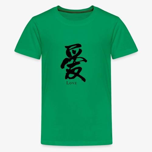 Chinese characters Love - Kids' Premium T-Shirt