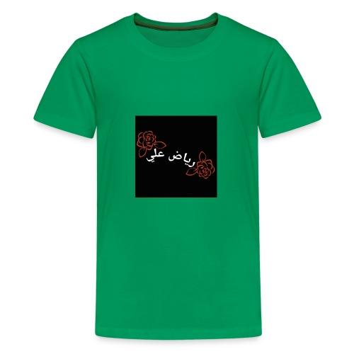 AREVLOS RIYAD ALI - Kids' Premium T-Shirt