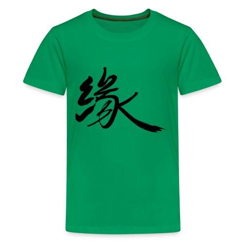 Fate Destiny Asian Calligraphy Brushstroke - Kids' Premium T-Shirt