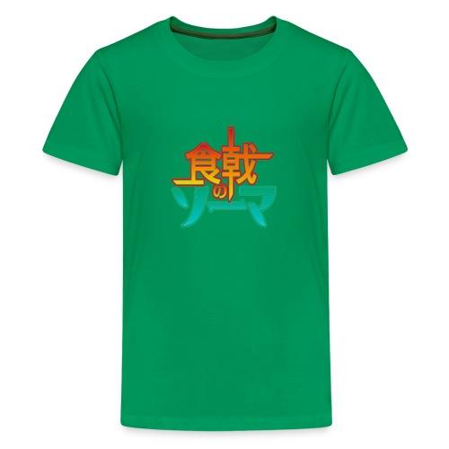 shokugeki no souma logo - Kids' Premium T-Shirt