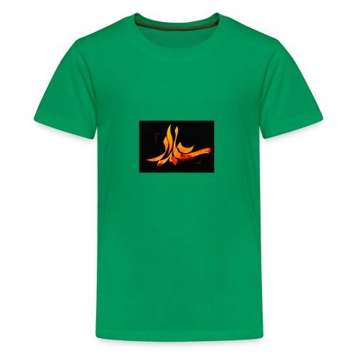 alamdar2 - Kids' Premium T-Shirt