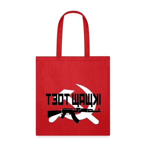 The Russian - Tote Bag