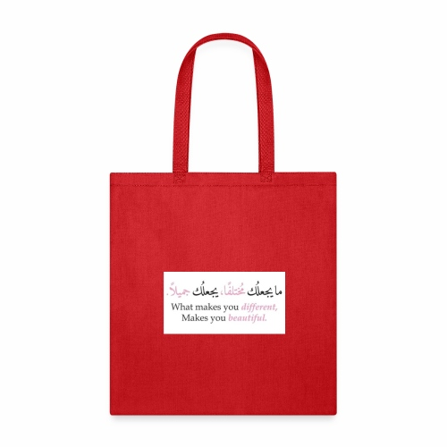 Arabic merchandise - Tote Bag
